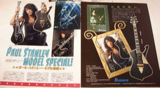 Japanese Ad for the Paul Stanley models
